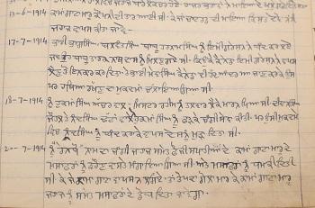 Page nineteen of Khalsa Diwan Society diary kept by Arjan Singh Brar