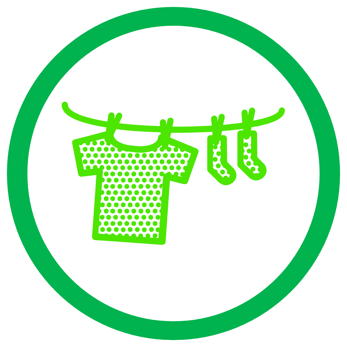 Green line drawing of clothing hanging on a laundry line